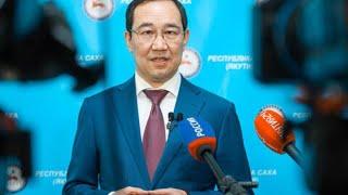 Брифинг Айсена Николаева об эпидобстановке в регионе на 31 марта: Трансляция «Якутия 24»