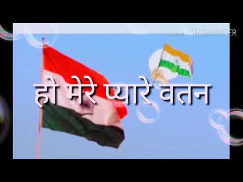 desh-bhakti-new-song-2021-mere-pyare-vatan