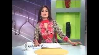 Repeat youtube video pakistani tv host