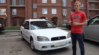 Видео Subaru Legacy