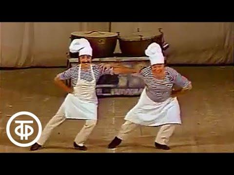 Концерт Государственного академического ансамбля народного танца п/у И.Моисеева (1980)