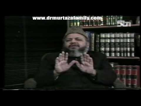 Sirat-e-MustaQeem Part 5 by Legendary Dr Malik Ghulam Murtaza Shaheed (rehmatullahi alayh)