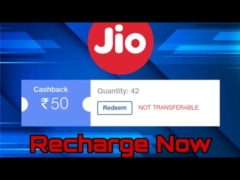 How To Recharge Another Jio Number Using Rs 50 Discount Voucher in MALAYALAM