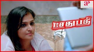 Vijay Sethupathi Remya Nambeesan Love Scene | Sethupathi Scenes | Vela Ramamoorthy