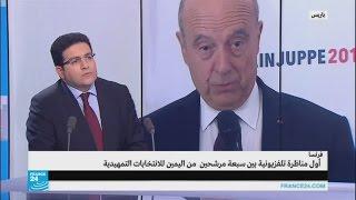 الإسلام والسياسة الخارجية يتصدران المواضيع المتوقعة لمناظرة اليمين الفرنسي
