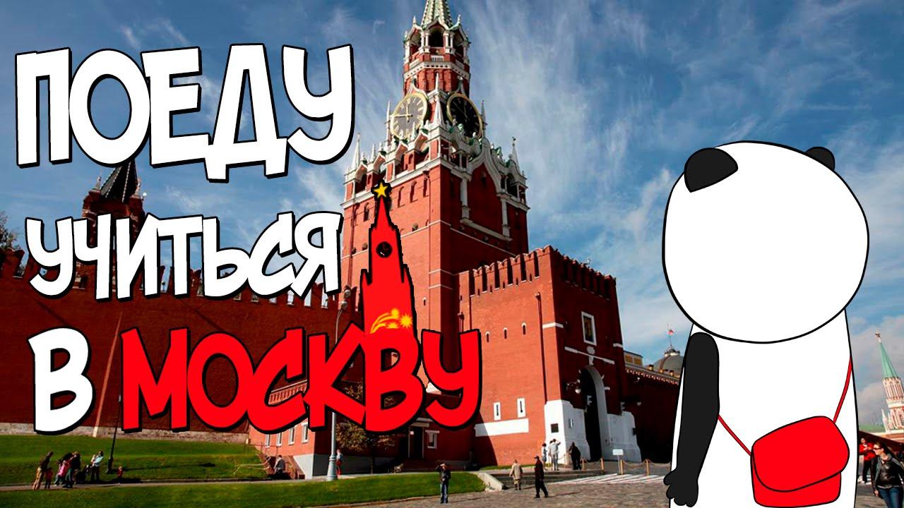 где учиться фотографии в москве