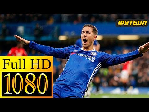 Download Chelsea vs Manchester United 4 0  All Goals and Extended Highlights   HD  2 3 10 2016