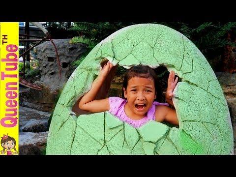แย่แล้ว น้องควีน เล่นซ่อนหา แต่ทำไมไปโผล่ในไข่ไดโนเสาร์? | Play Hide and Seek | QueenTubeTH ✔︎