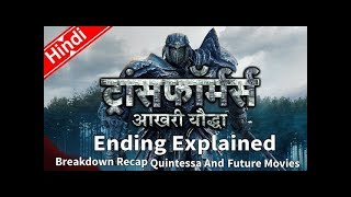 Transformers The Last Knight Movie Ending Explained In Hindi