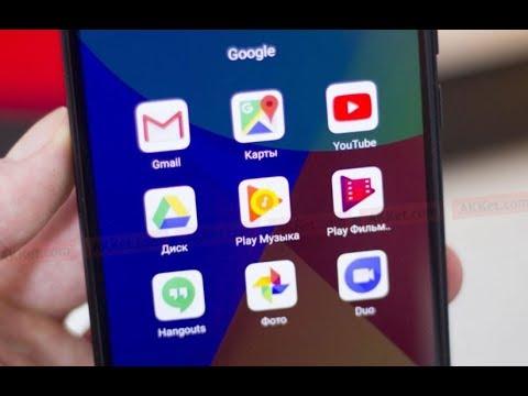 Как отключить сервисы google на xiaomi