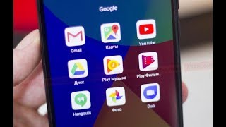 как отключить Google Сервисы на MIUI 8 Xiaomi Redmi!без ROOT