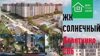 видео Новостройки от Арсенал Недвижимость