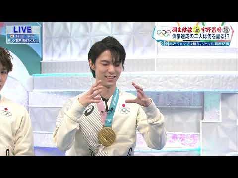 2018/02/17 Yuzuru Interview with Nobunari Oda + Matsuoka Shuzo (+S.Uno) after FS