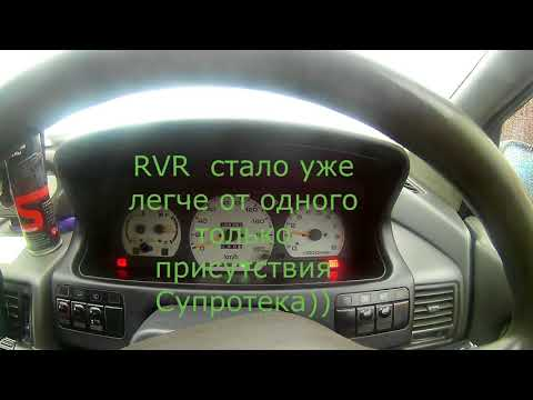 Супротек и умерающий бензонасос Mitsubishi RVR