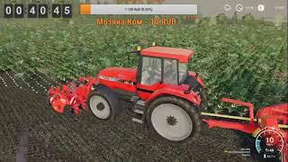 УБОРКА  СВЕКЛУ  Farming Simulator 19  на мой  канал    и подписать  стрим от  1  10.   2019Г вечерни