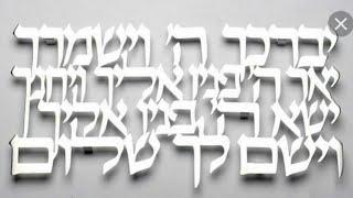 הרב רונן שאולוב - מ-צ-מ-ר-ר ! ! ! - איך זוכים לברכה ולמזל טוב לחיים ?