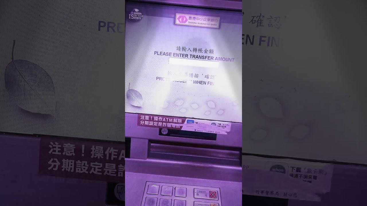山口 銀行 atm