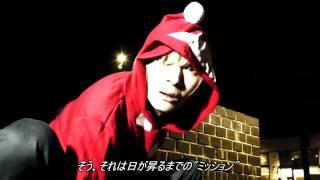 クリスマスソング~Xday~[PV]フル/EnDMarker