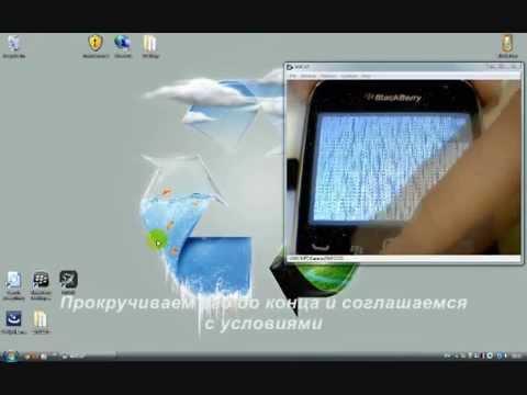 BB Software Reload (forum.allBBs.ru)