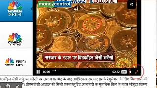 One coin legal in India