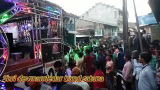 Kokna pawri by dev mamledar brass band at chandwad