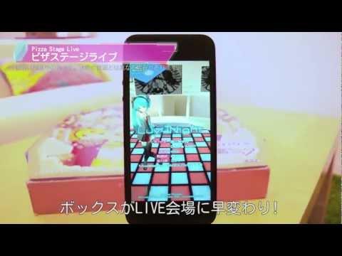 Order Domino's Pizza with Hatsune Miku!