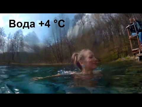 Большое голубое озеро в Казани. Наше плавание в нём 4 мая 2019