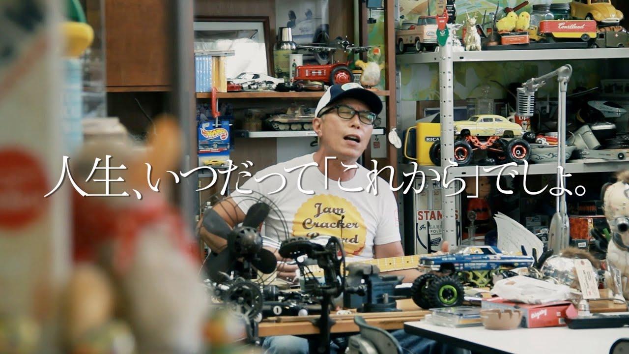 メディカルKit エール「所さんの日常」篇【公式/東京海上日動あんしん生命CM】30秒ver.