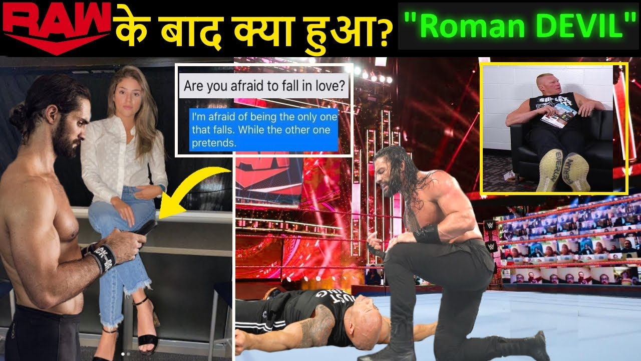 पंगा लिया Roman reigns is Devil - WWE Raw 29th September 2020 Highlights, Seth Rollins Aalyah Secret