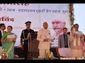 President Kovind inaugurates Mini Smart City project in Guna, MP