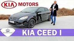 KIA CEED - Корейският GOLF   BG Cars United