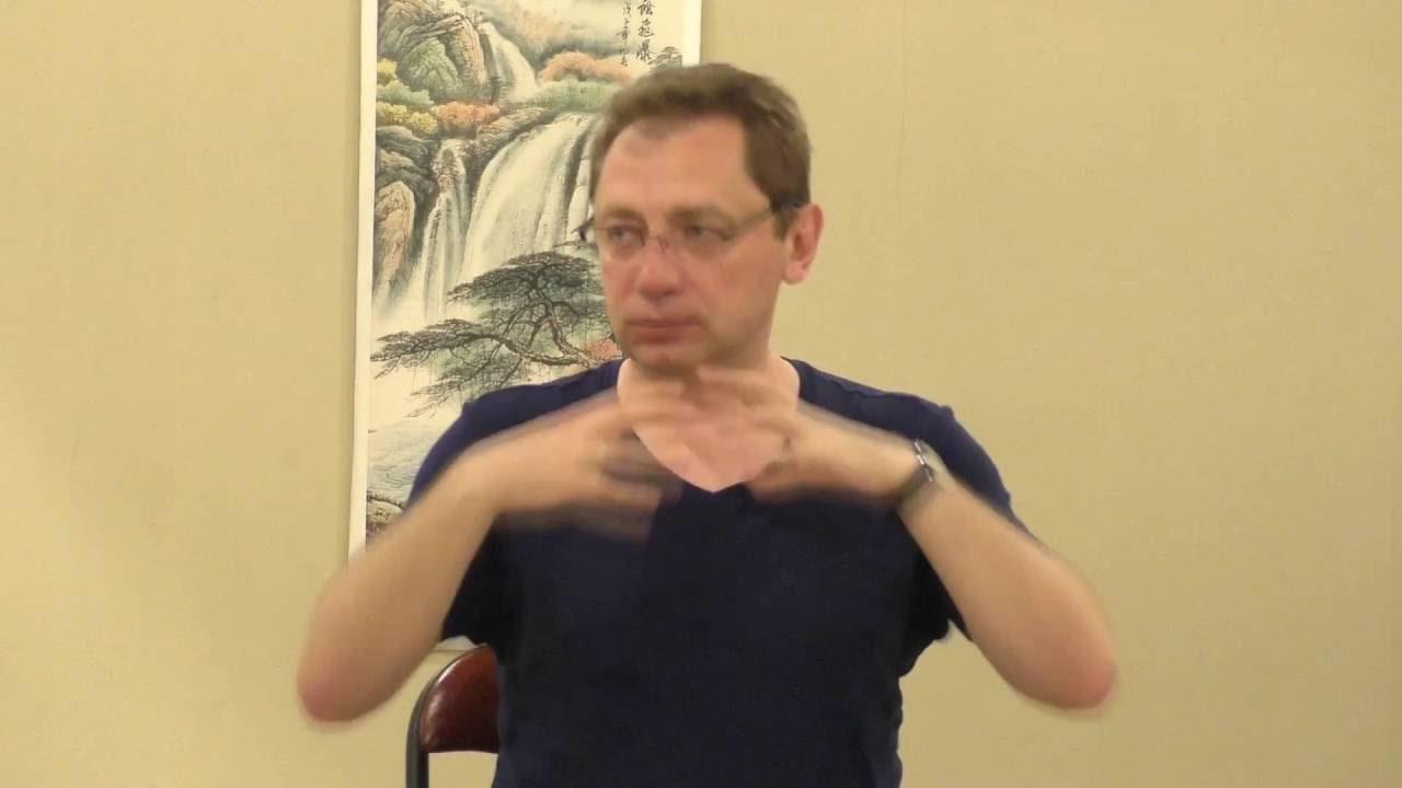 Жуковец руслан секс и духовный ро