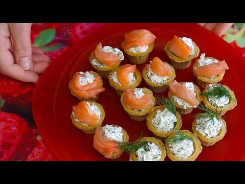 Тарталетки со творожным сыром и семгой к праздничному столу