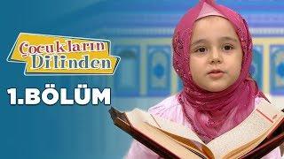 Çocukların Dilinden Dualar  1. Bölüm