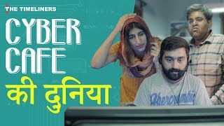 Cyber Cafe Ki Duniya | The Timeliners