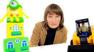 Видео для детей. Игрушечный погрузчик строит дом.