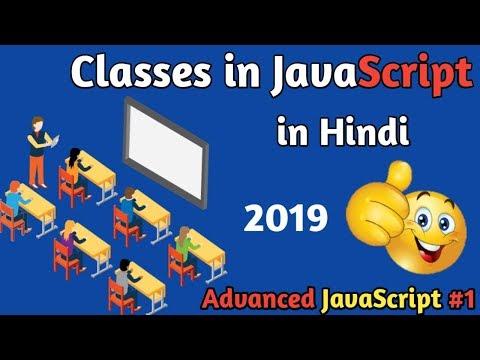 Classes in JavaScript in Hindi || Advanced JavaScript Tutorial in Hindi thumbnail