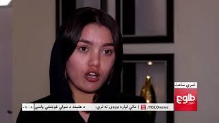 LEMAR NEWS 18 May 2018 /۱۳۹۷ د لمر خبرونه د غوایی ۲۸ نیته