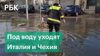 Смертоносное наводнение добралось до Италии и Чехии. Города уходят под воду