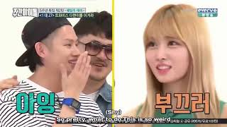 Heechul x Momo Compilation | The Smaller Things Part 3