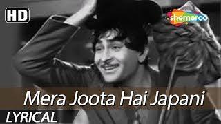Raj Kapoor Song - Mera Joota Hai Japani [Lyrical] Shree 420 - Evergreen Bollywood Songs