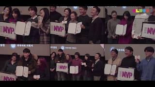 청년문화우리 사업 '영상시사회' 스케치영상