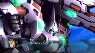 第2次スーパーロボット大戦OG - Genocide Machine