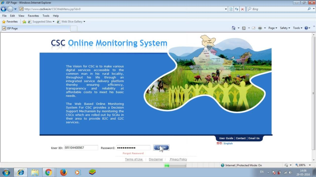 CSC Helpdesk CSC Log Error Please Install The OMT Tool Good Ideas