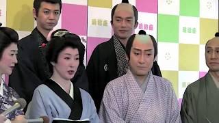 明治座 2016年5月3日~27日 中村橋之助(芝翫)、高島礼子、紺野美沙子...