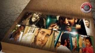 عمرو ربيع - حكاية حر