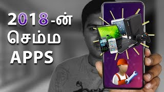 2018 ன் செம்ம Apps | Best Apps for Android in 2018