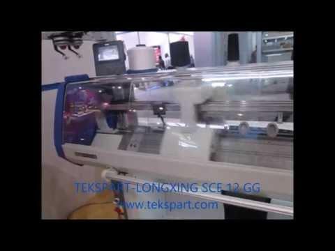 Longxing flat knitting machine SCE,Triko makinesi