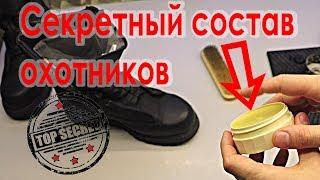 как пропитать кожаные берцы трекинговые ботинки с мембраной для кладоискательства копа золота похода