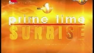 News1st Prime Time News Sunrise Sirasa TV 17th January 2017